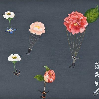 [A0032-0013] 다섯개의 낙하산