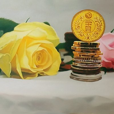 [A0041-0077] Coins and flowers 9