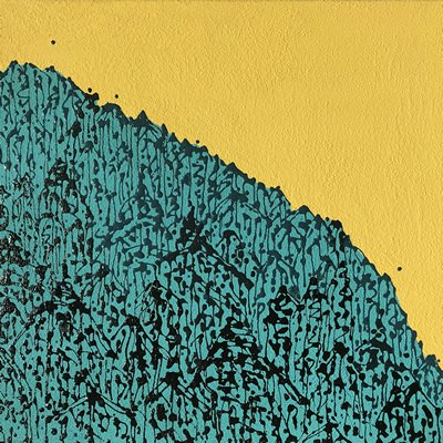 [A0056-0085] Landscape