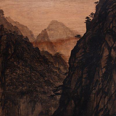 [A0074-0058] Landscape