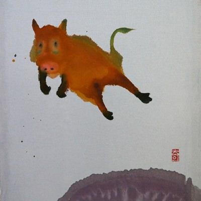 [A0141-0031] 점프! 멧돼지