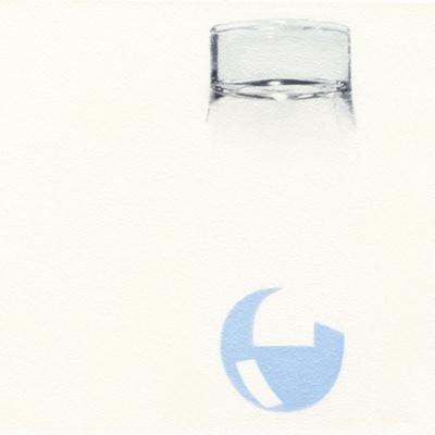 [A0163-0035] Puzzle
