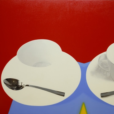 [A0163-0039] A tea cup