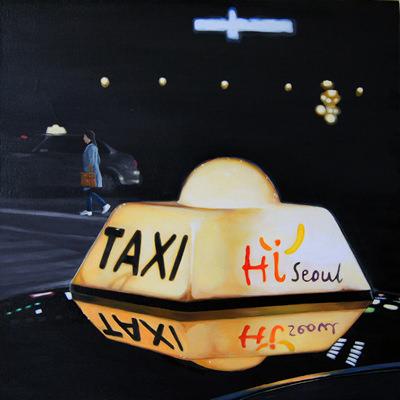[A0197-0013] Hi Seoul