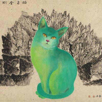 [A0215-0010] 猫与金剛山圖(묘여금강산도)