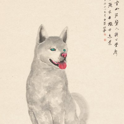 [A0215-0019] 心要犬(심요견)