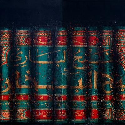 [A0223-0026] Koran