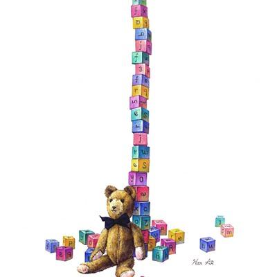 [A0257-0045] 곰돌이 인형과 블럭