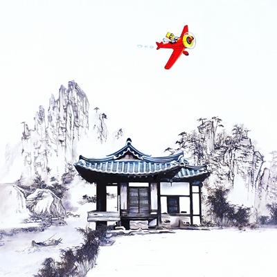 [A0266-0087] 안동 긍구당