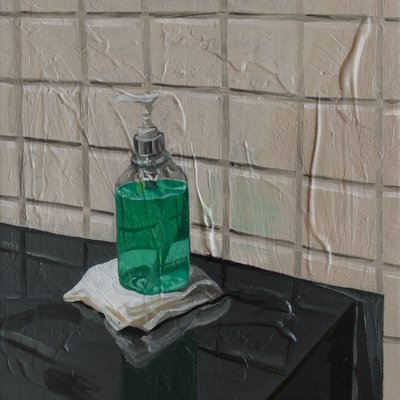 [A0276-0060] 상상마당 화장실