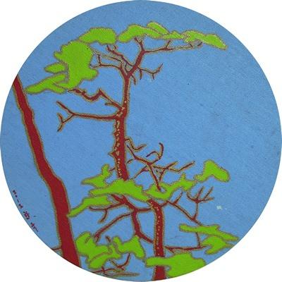 [A0282-0011] 원중수림-15
