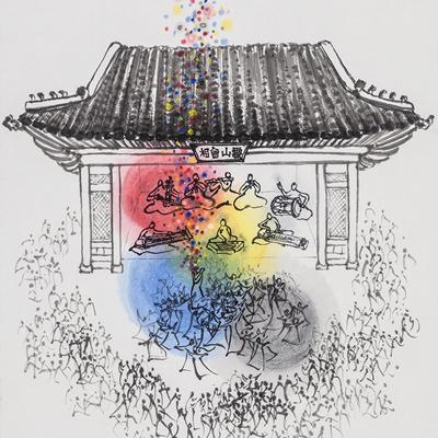 [A0300-0004] 영산회상불보살 (靈山會相佛菩薩)