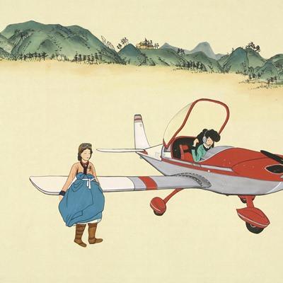 [A0411-0010] 비행