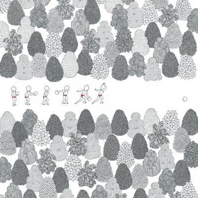 [A0501-0011] 회색숲