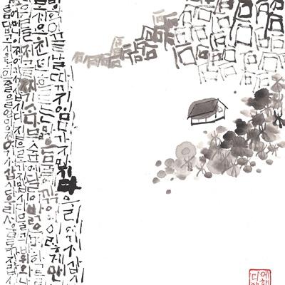 [A0515-0003] 석목산(石木山) no.3