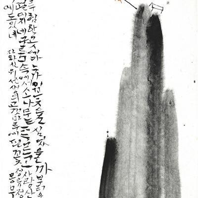 [A0515-0013] 고갯마루에 핀 꽃