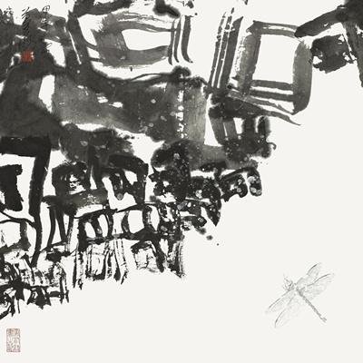 [A0515-0017] 몽원(夢園) no.19