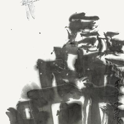 [A0515-0018] 몽원(夢園) no.26