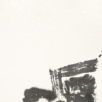 [A0515-0019] 몽원(夢園) no.28