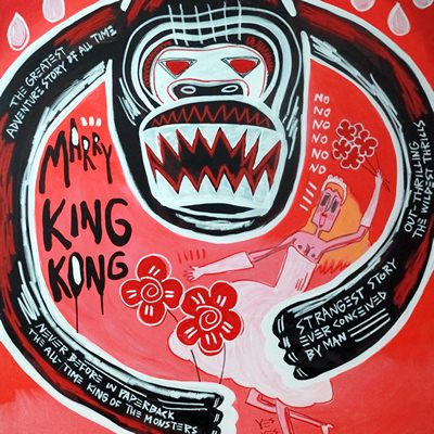 [A0540-0009] 매리킹콩 (Marry King Kong)