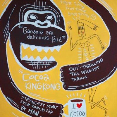 [A0540-0014] 코코아 킹콩 (Cocoa Kingkong)