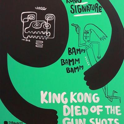 [A0540-0024] 킹콩 시그니쳐 946 (Kingkong Signature no.946)