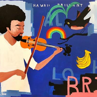 [A0540-0058] 하와이 브릴리언트 1 (Hawaii Brilliant 1)