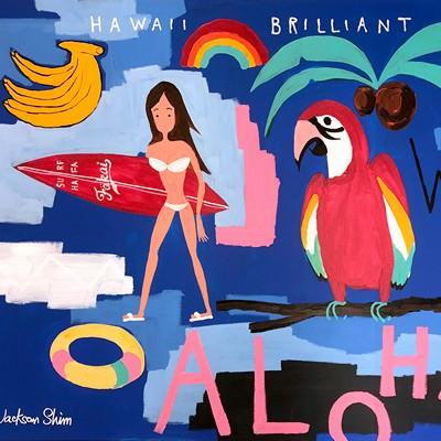 [A0540-0059] 하와이 브릴리언트 2 (Hawaii Brilliant 2)