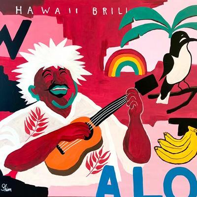 [A0540-0062] 하와이 브릴리언트 5 (Hawaii Brilliant 5)