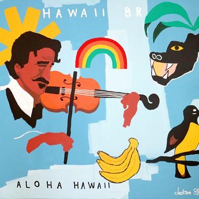 [A0540-0063] 하와이 브릴리언트 6 (Hawaii Brilliant 6)