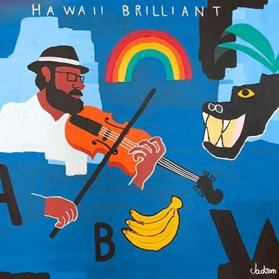[A0540-0064] 하와이 브릴리언트 7 (Hawaii Brilliant 7)