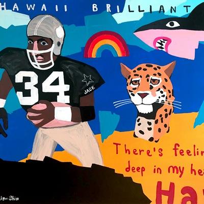 [A0540-0070] 하와이 브릴리언트 13 (Hawaii Brilliant 13)