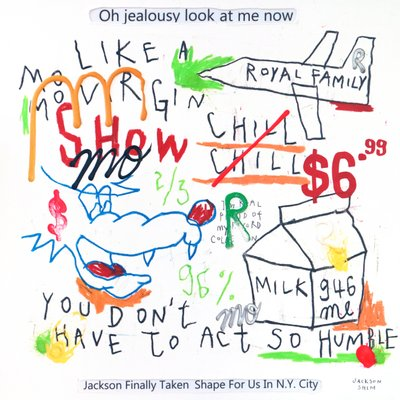 [A0540-0200] Oh jealousy look at me now 26