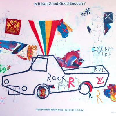 [A0540-0210] Rainbow Rock Rollin 10