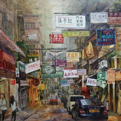 [A0571-0006] HK, tsim sha tsui