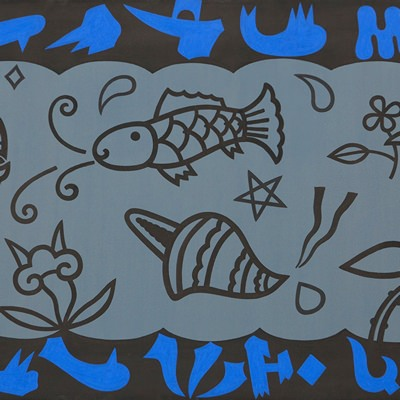 [A0584-0044] 푸른형상들