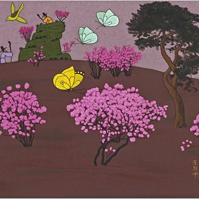 [A0584-0104] 봄나들이