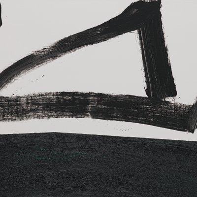 [A0637-0038] 心(심)_풍경