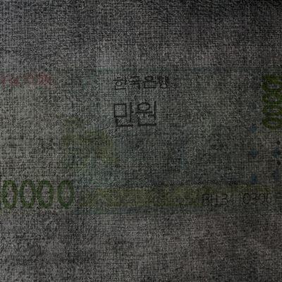[A0642-0006] 만원