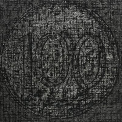 [A0642-0009] 100원