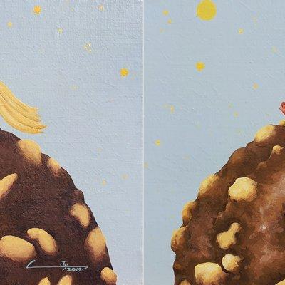 [A0696-0059] Ferrero Rocher