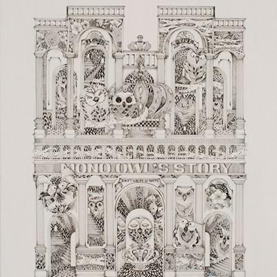 [A0715-0004] Mono owls of  triumphal arch