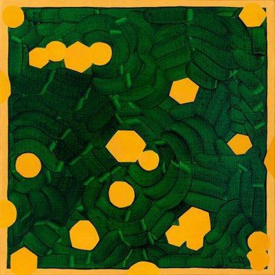 [A0753-0096] Golden Particles