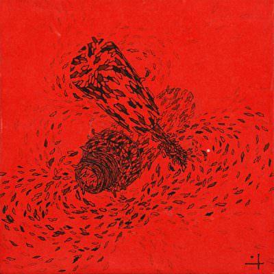 [A0765-0036] 추억상자-빨강 틴트