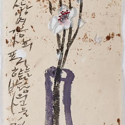 [A0770-0029] 꽃은 바람이 주는 선물이다