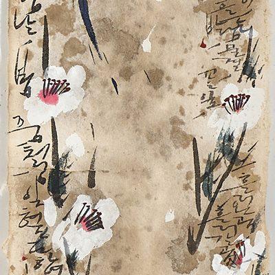 [A0770-0043] 유유히 흐르는 바람,물결,꽃잎