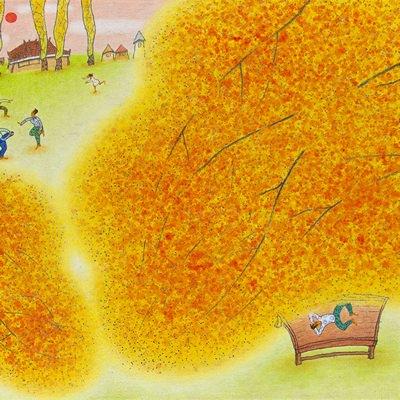 [A0825-0020] 가을여행