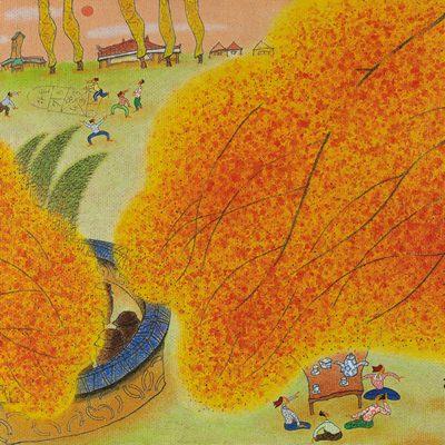 [A0825-0030] 가을여행