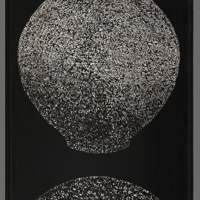 [A0834-0024] 달항아리(Moon jar)