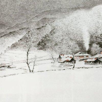 [A0834-0062] 산수지향(Landscape painting)